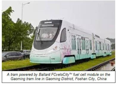 Gaoming Tram caption